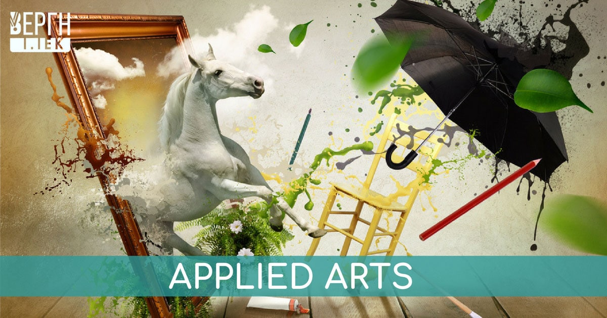 applied_arts